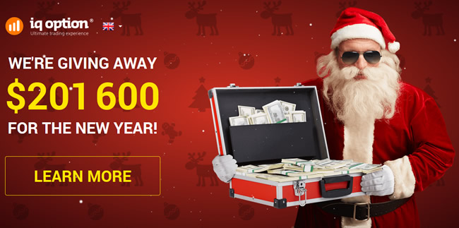 IQ Option New Year's Gift