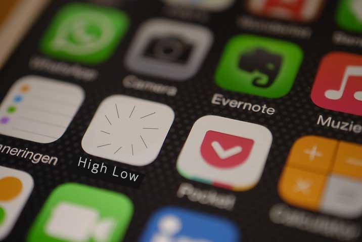ハイローオーストラリアのアプリが消えた…!?【偽アプリ】に注意!