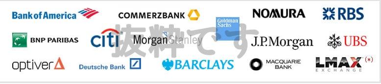 アキシオリースプレッド提供金融機関