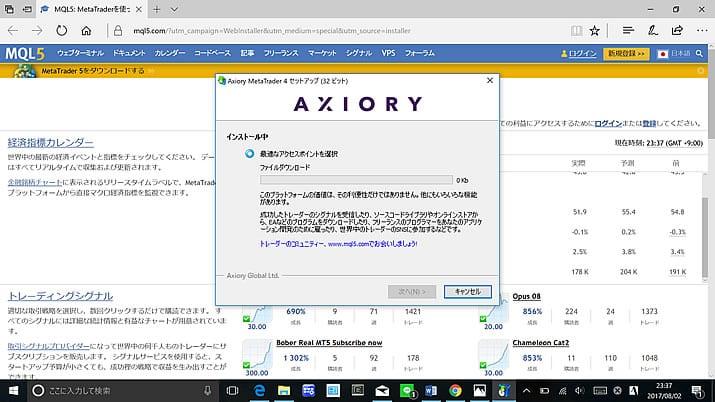 アキシオリ-MT4 6