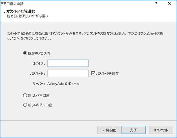 アキシオリ-MT4 8