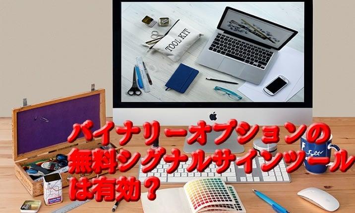 ツールのイメージ画像