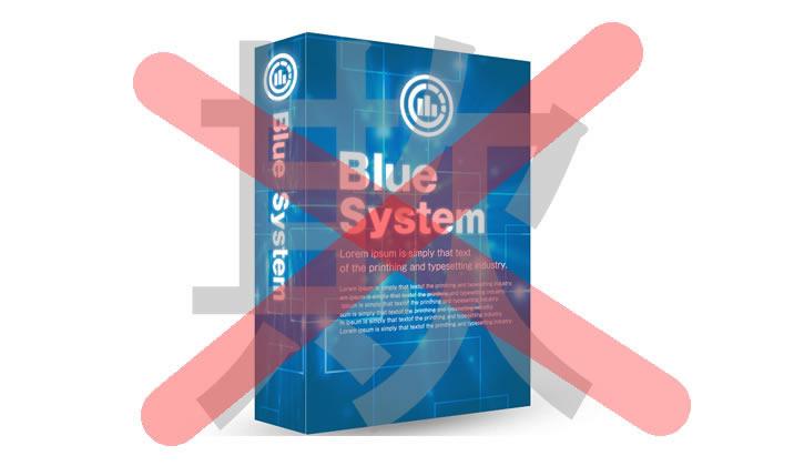バイナリーオプションのBlueSystem