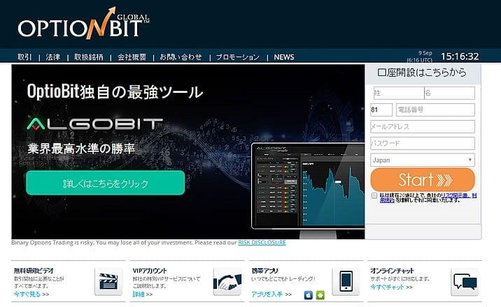 オプションビットTOP画面