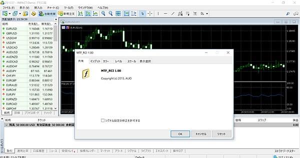 MT4 導入 RCI確認画面