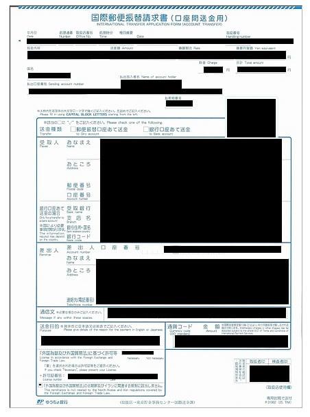 ゆうちょ銀行画像2