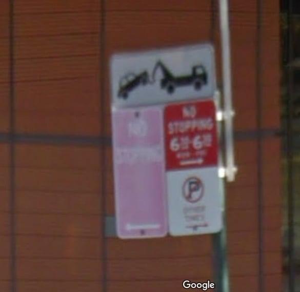 ハイローオーストラリアの会社概要 グーグル・マップ、ストリートビューで見るとこうだ!