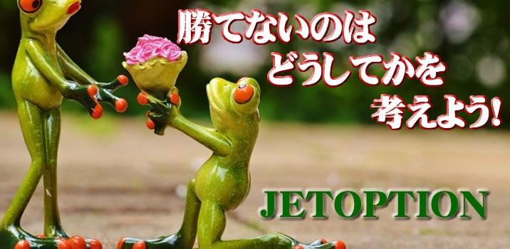 JETOPTIONのロゴ