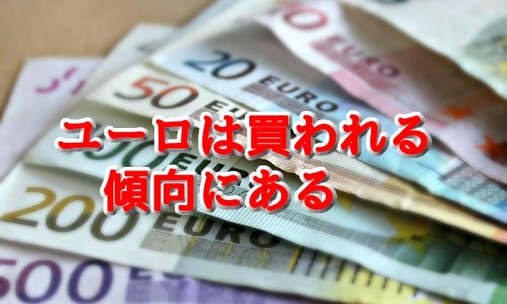 G7首脳会談買われる傾向ユーロ