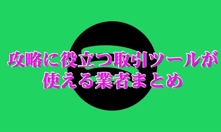 まとめロゴ