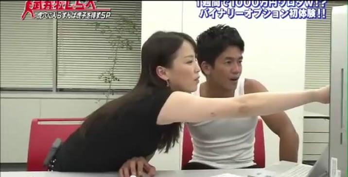 武井壮が挑戦したオプションビット2