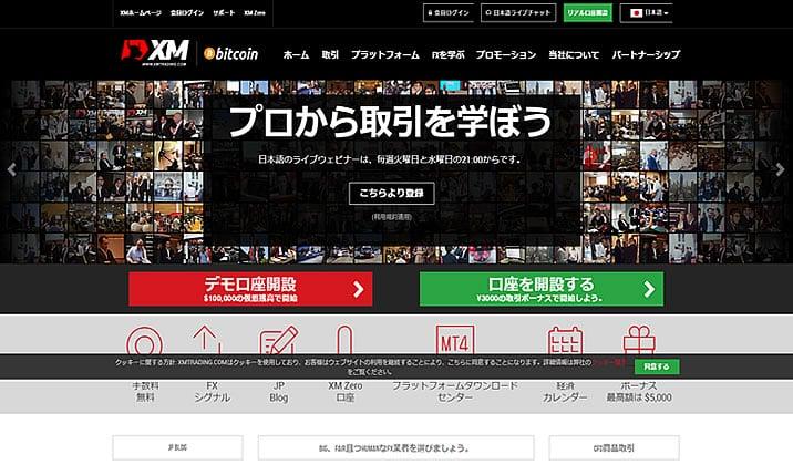 Xmの画像TOP2
