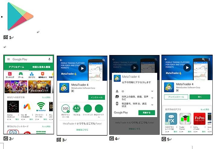 xmアプリ