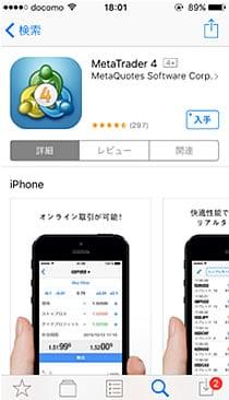 xmアプリ3