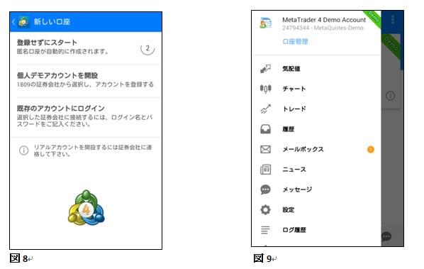 xmアプリ4