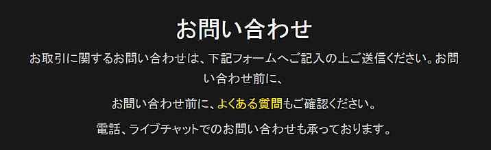 ybinary問い合わせ