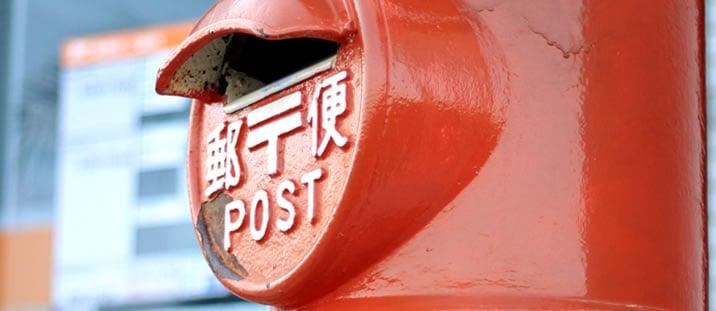 日本郵政上場